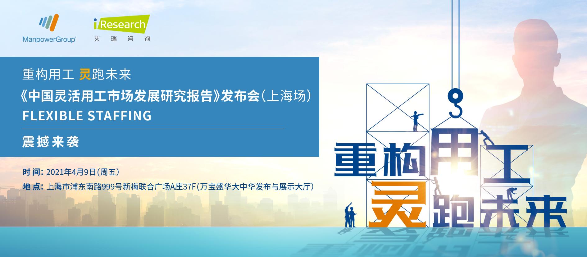 封面图 Banner-改.png